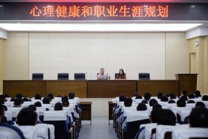 Wenzhou Kean University Career Planning Public Lecture at Ouhai High School